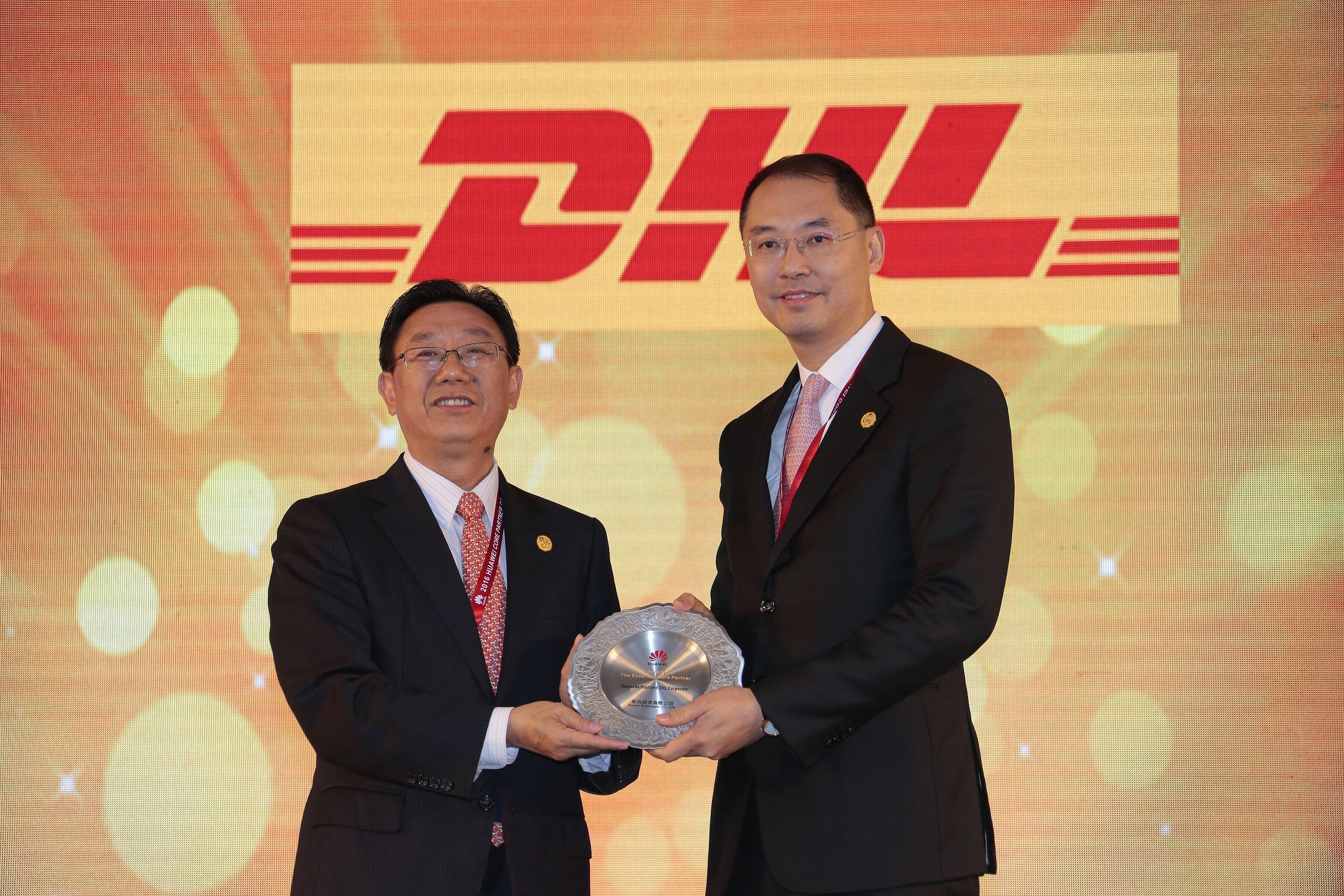 华为授予DHL物流服务和仓储管理优秀奖