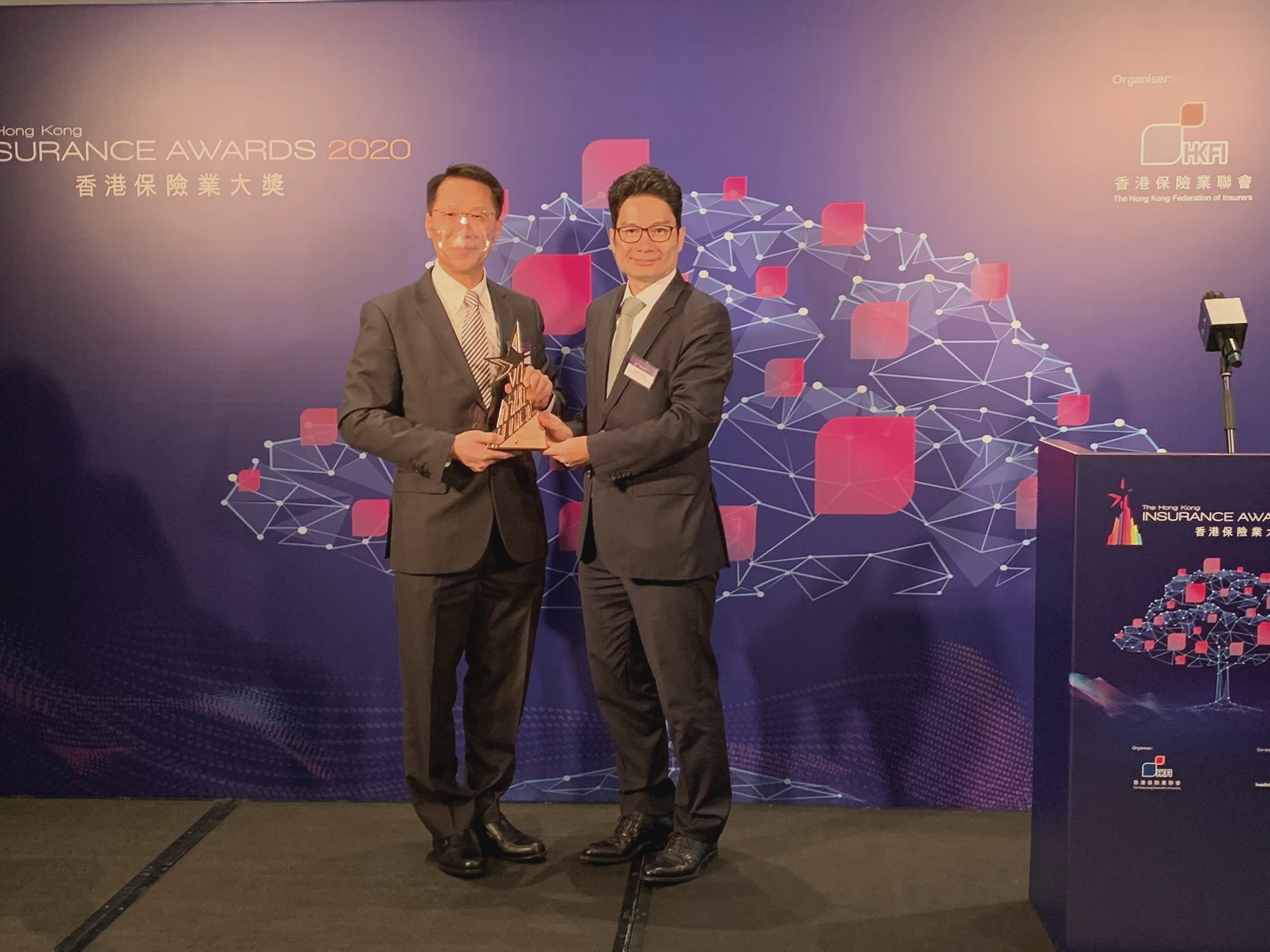 Blue Cross Wins Outstanding Claims Management Award  at the Hong Kong Insurance Awards 2020