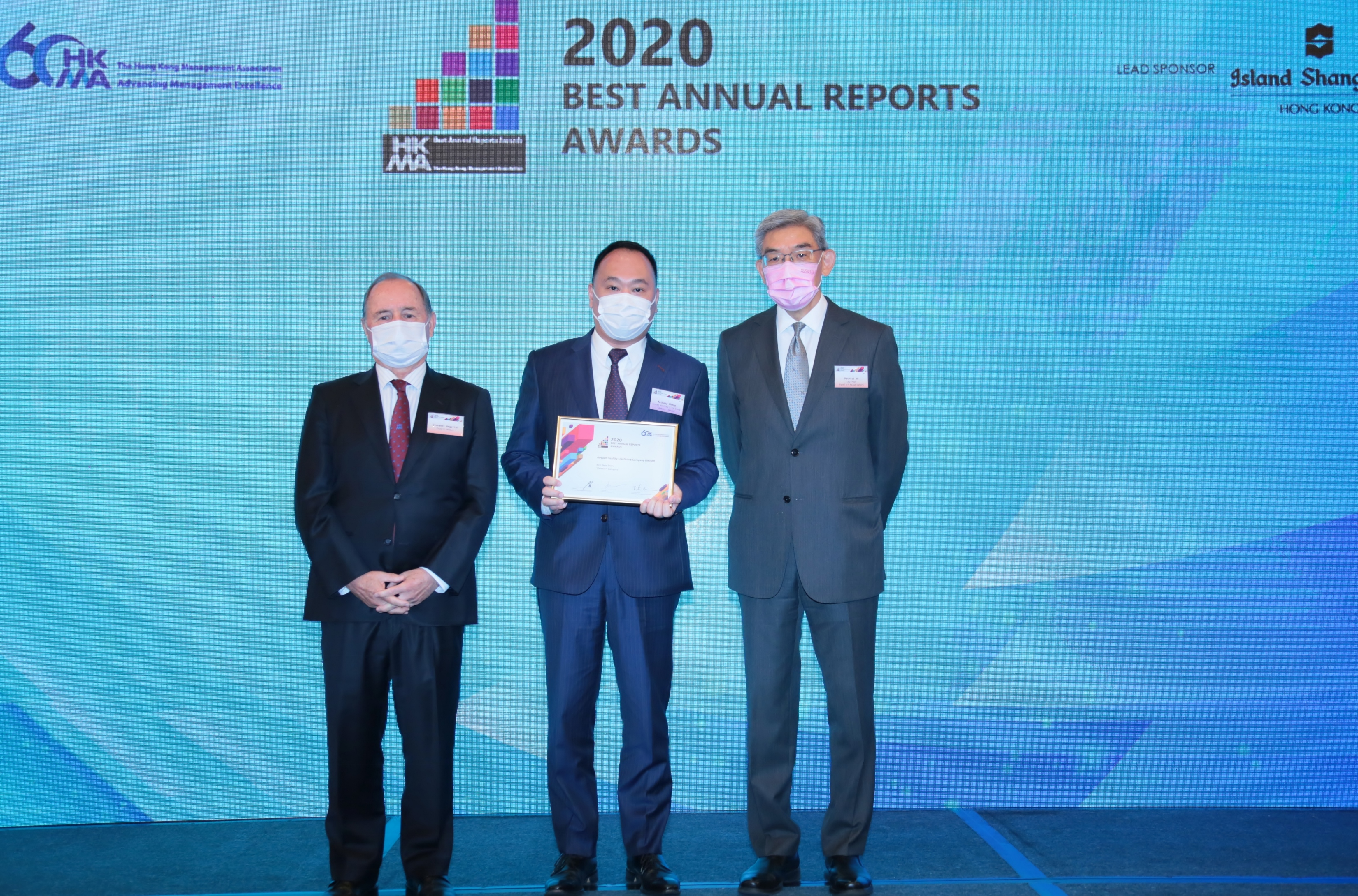 Aoyuan Healthy wins Best New Entry Award in 2020 HKMA Best Annual Reports Awards