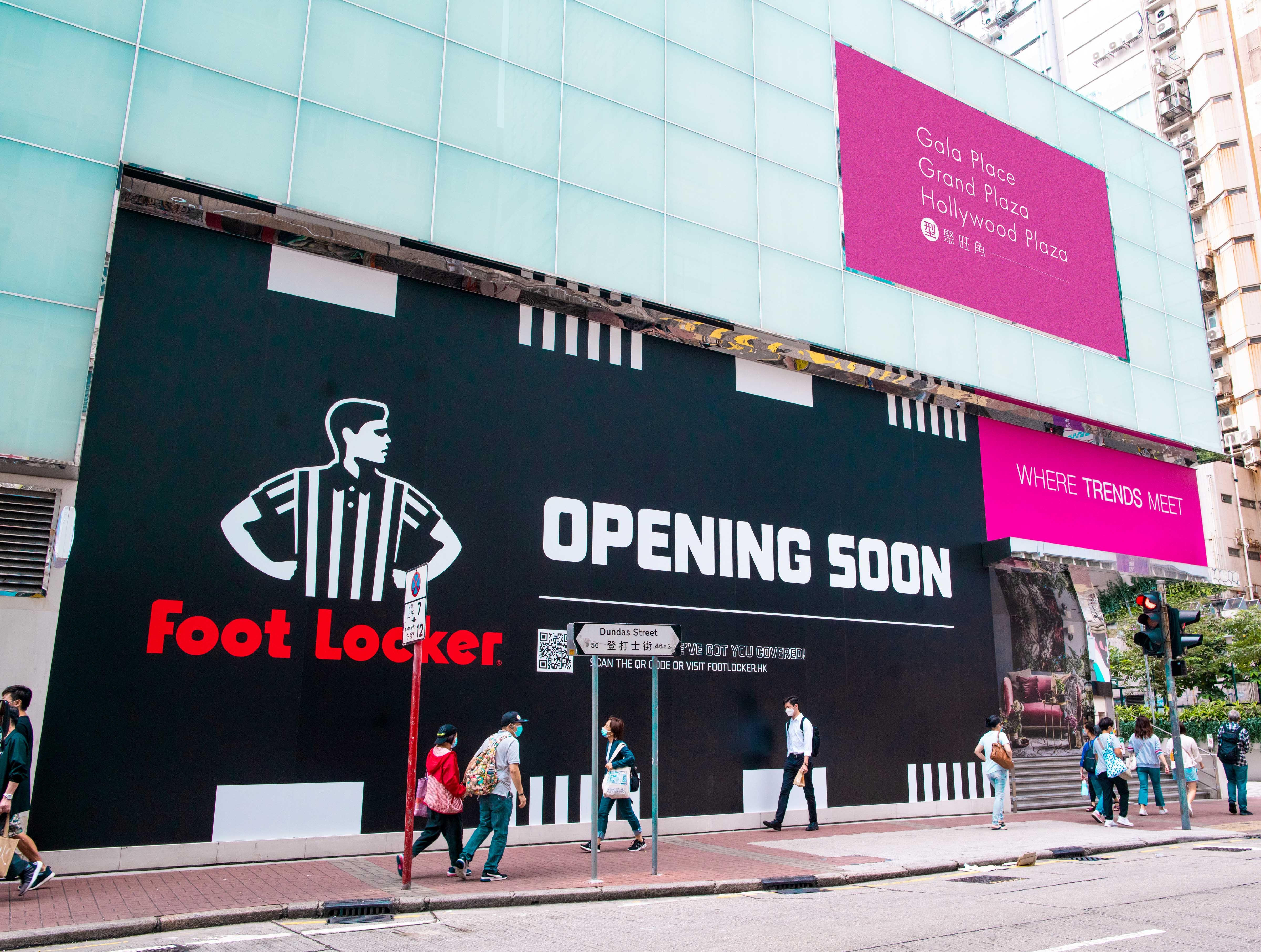 Flagship Foot Locker Power Store to Open at Gala Place