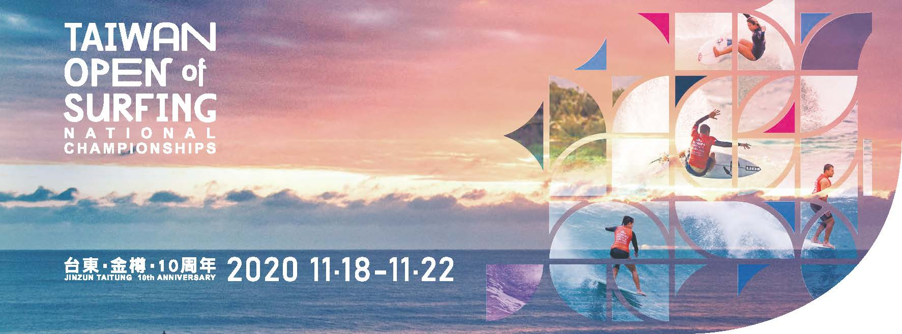 Taiwan Open of Surfing Debuts in Taitung on 18 November - Surfs Up