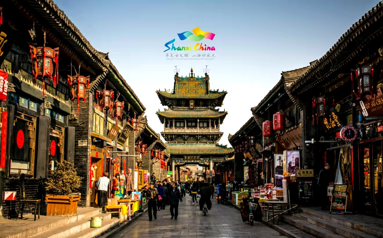 Shanxi Shows Its New Charm of Cultural and Tourism Integration at China International Travel Mart 2020