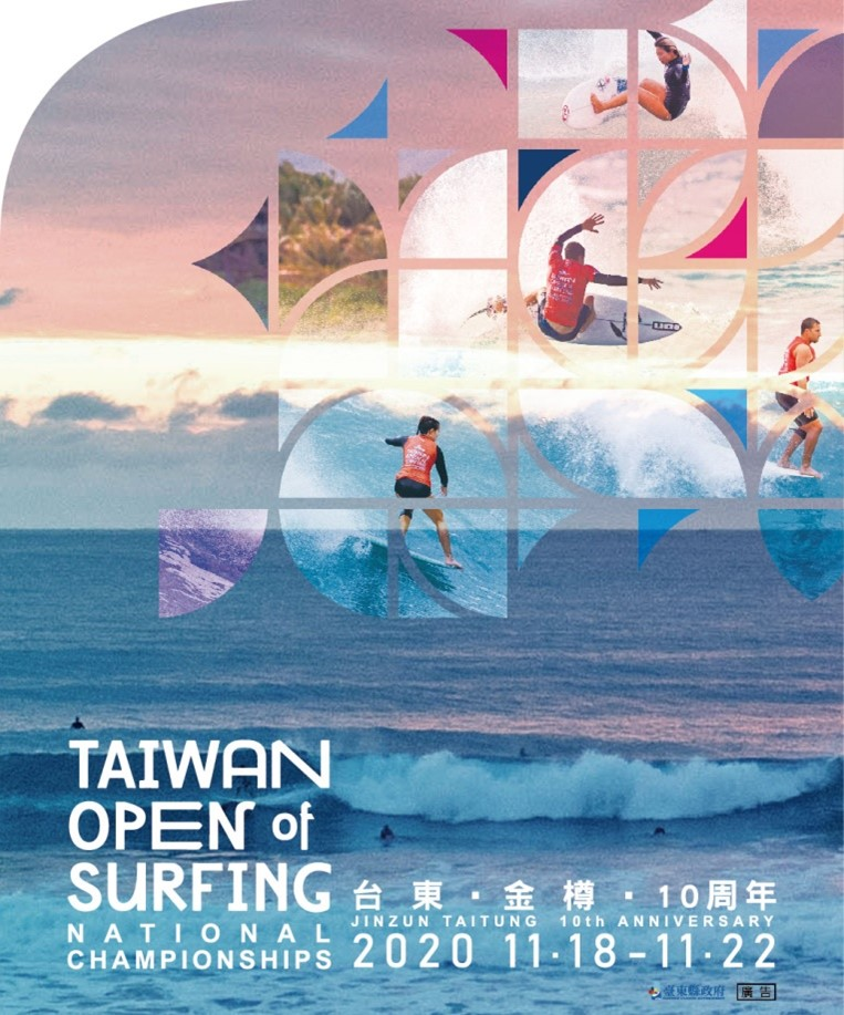 The 2020 Taiwan Open of Surfing starts in Taitung today - Surfs Up