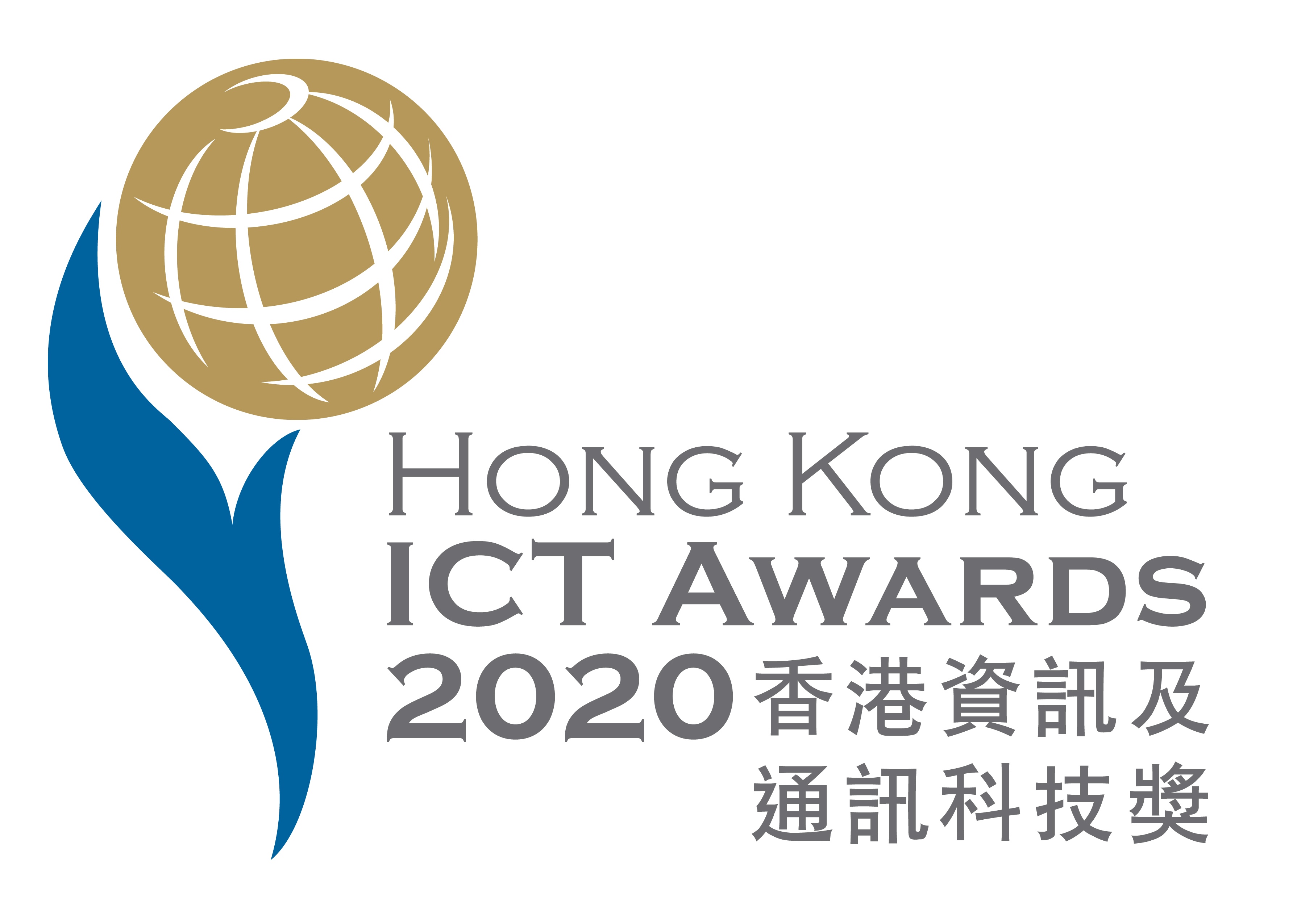 The Hong Kong ICT Awards 2020