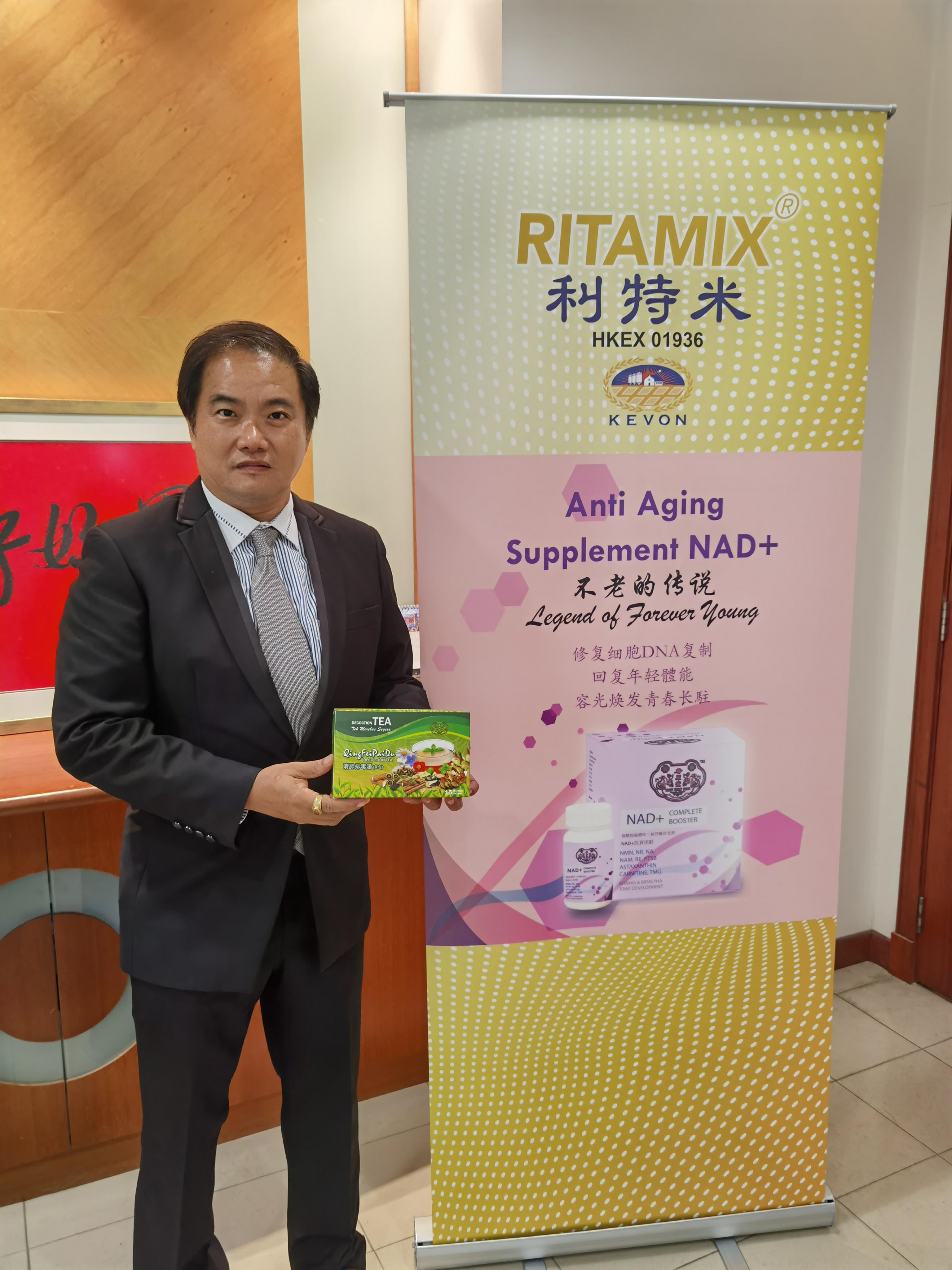 Ritamixs Qing Fei Pai Du Decoction Tea to hit the shelves soon
