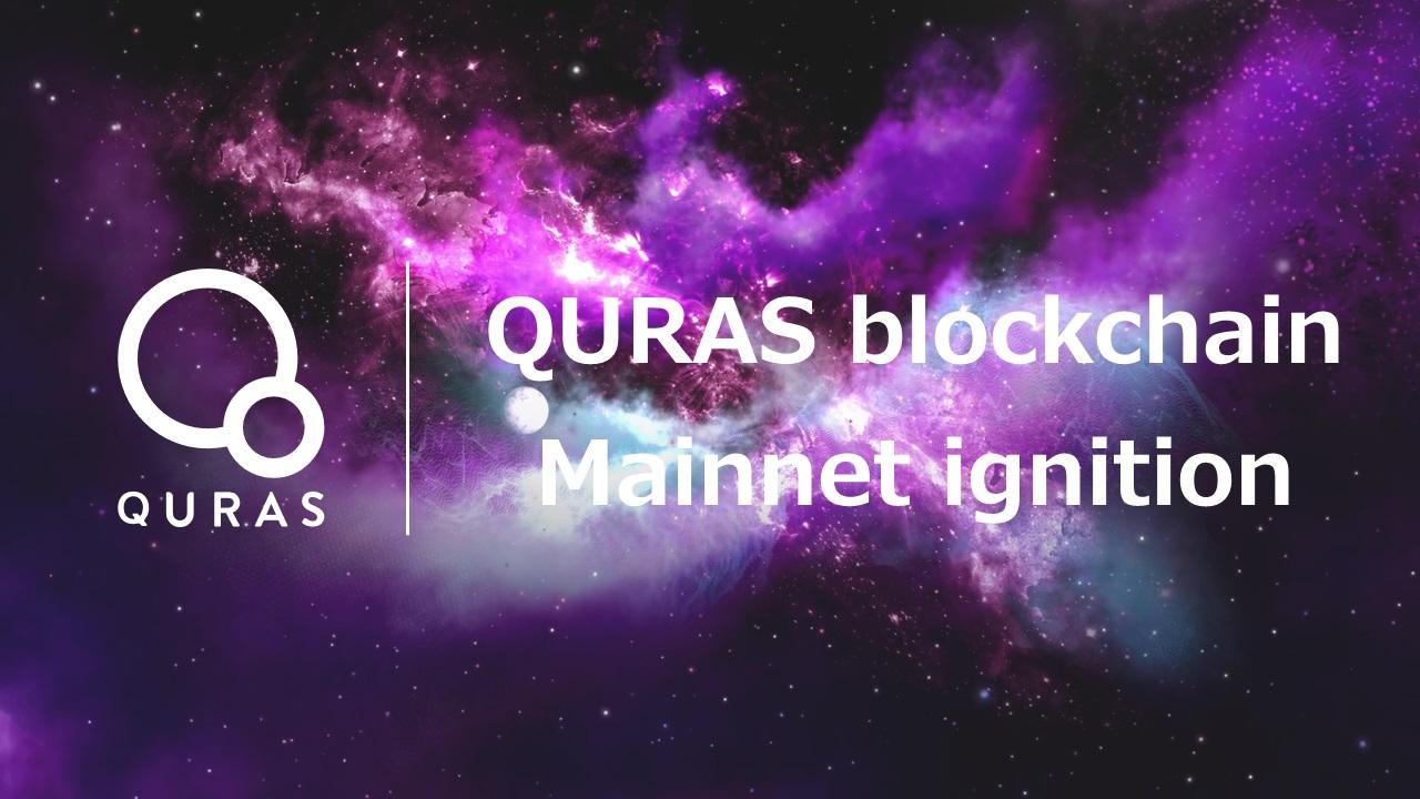 Chuỗi khối QUARAS với tính năng cốt lõi là bảo vệ quyền riêng tư ra mắt mạng chính thức vào ngày 19/12/2020
