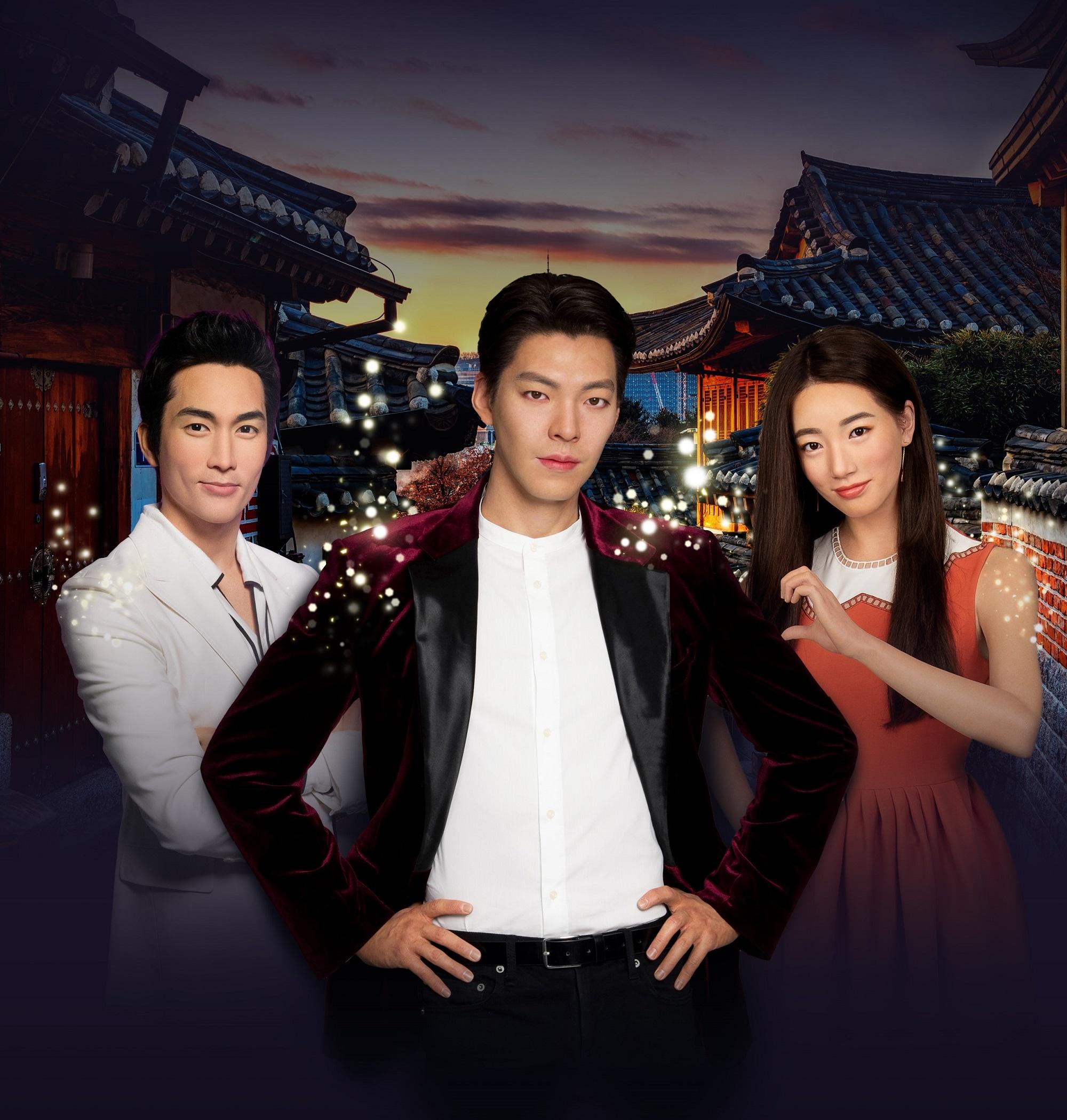 Madame Tussauds Singapore creates travel bubble with Korea