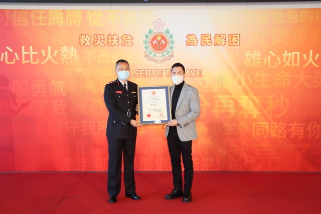Donnie Yen appointed as International Image Ambassador of Hong Kong Fire Services Department