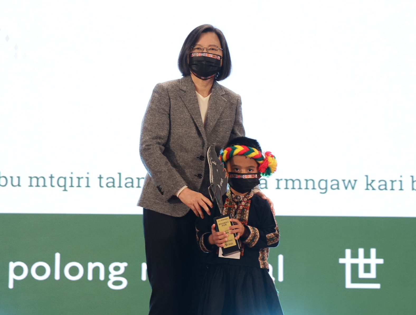 Responding to International Mother Language Day Taiwan builds an environment friendly to indigenous languages