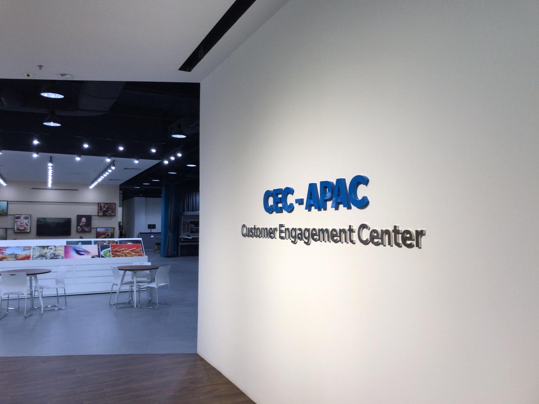 Opening of Konica Minoltas Newest Customer Engagement Center in APAC