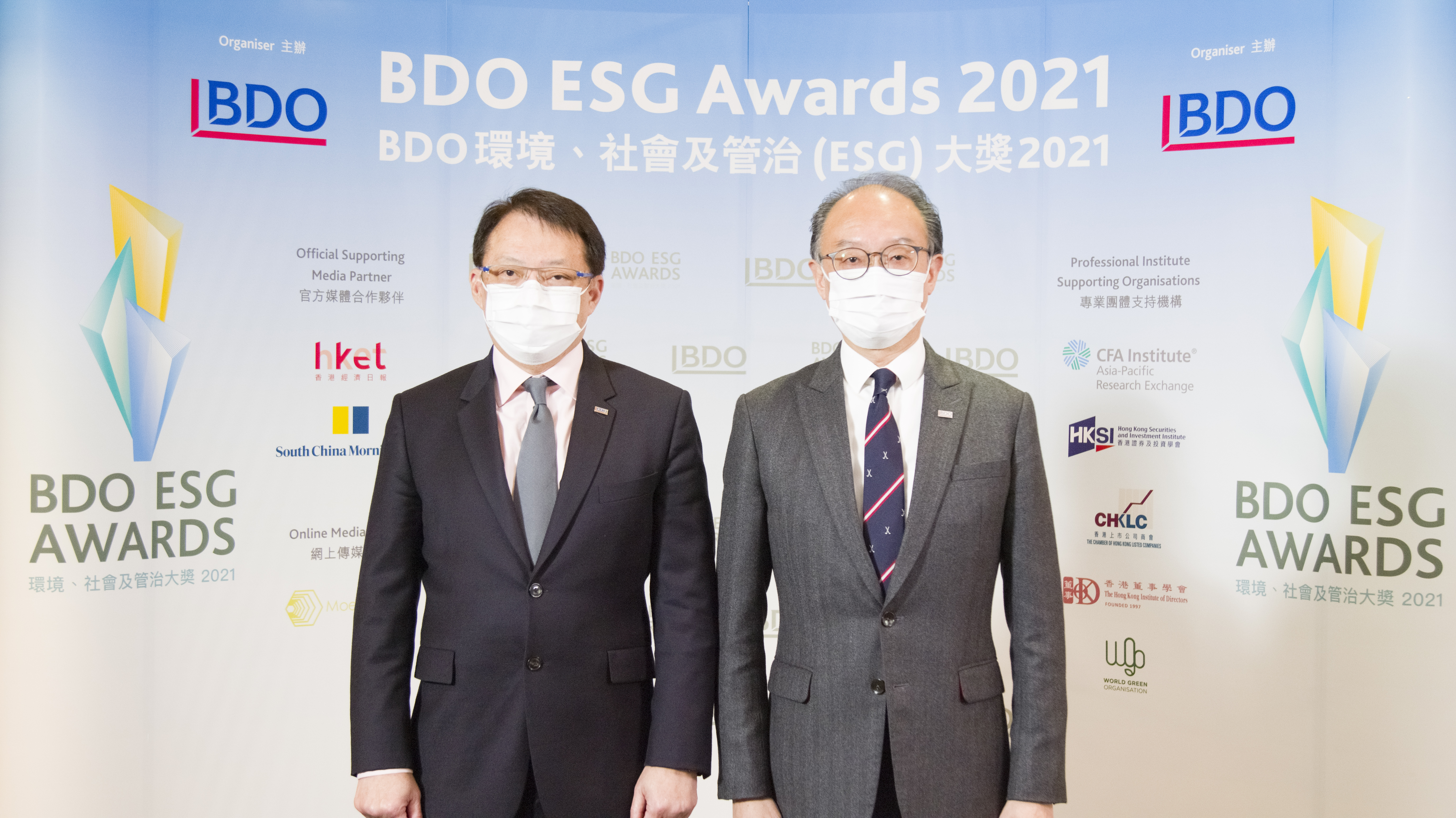 BDO announces winners of the BDO ESG Awards 2021
