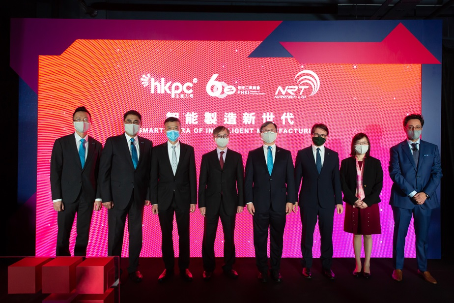 Hong Kong Productivity Council Theme of the Year 2021: Make Smart Smarter
