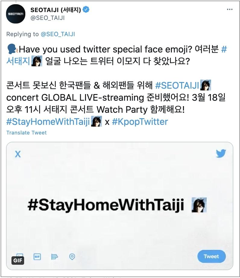 Twitter live-streams SEOTAIJI Quiet Night concert globally