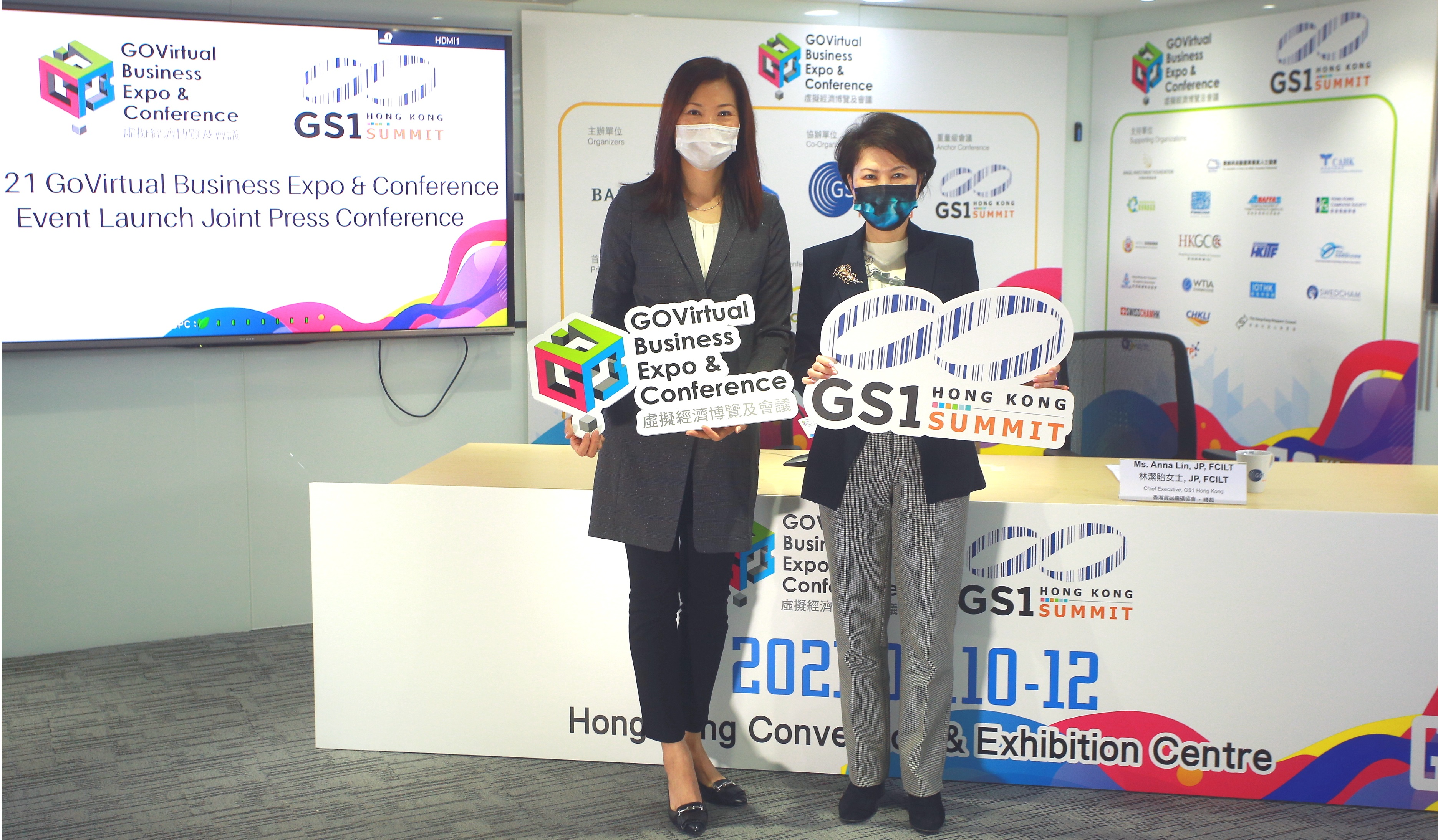 Newly Launched GOVirtual Business Expo  Conference Casts  Vote of Confidence in Hong Kongs Post Pandemic Economy Rebound