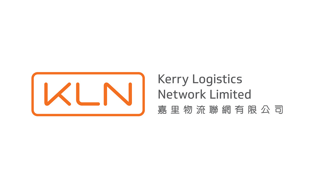 Kerry Logistics Network Posts 30% Growth in Revenue Core Net Profit Increased by 33%