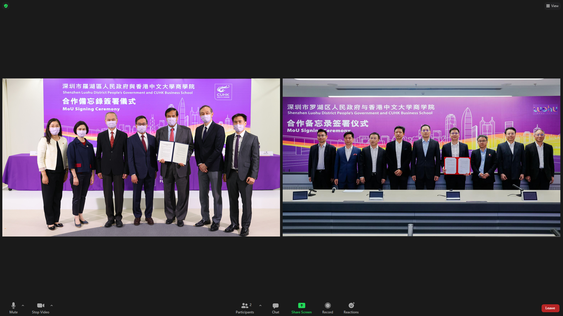 MoU Signed Between The Chinese University of Hong Kong Business School and Shenzhen Luohu District Peoples Government