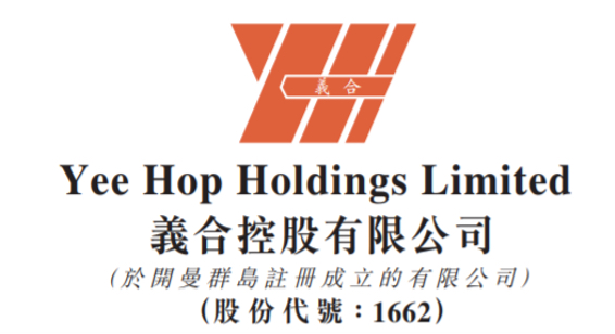 Yee Hop Holdings Limited
