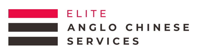 Elite Anglo-Chinese Services