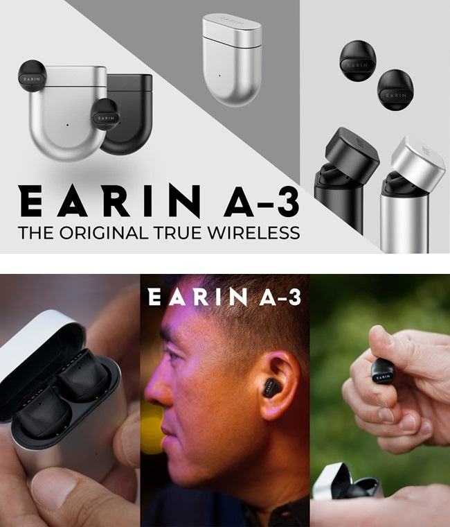 EARIN - True Wireless Pioneers returns with the A-3 Launching exclusively via Shopee.sg