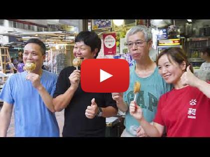 「香港美酒佳餚巡禮」慶祝盛宴十年 活動規模歷年最大 必試第十屆限定版美食美酒