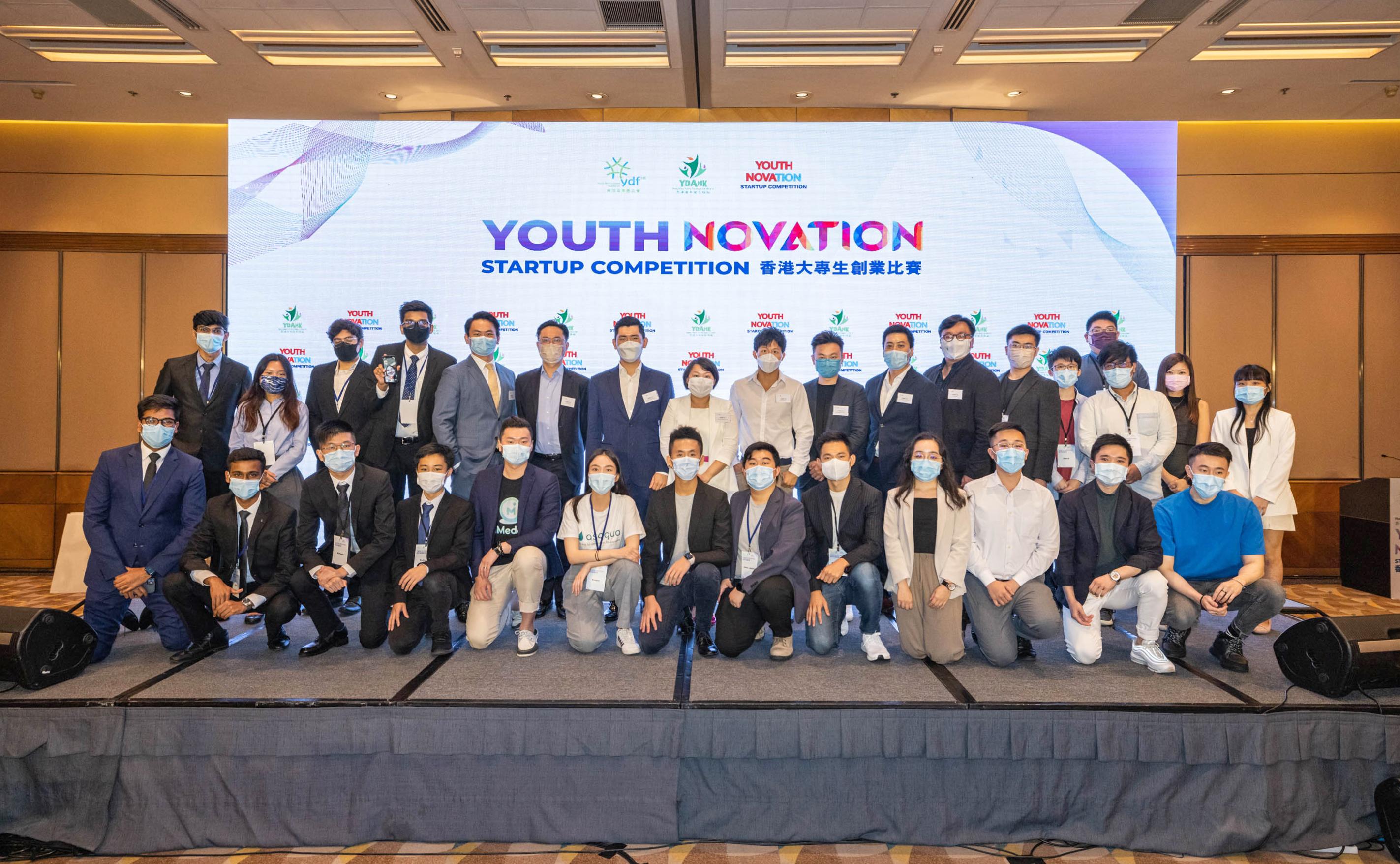YDAHK香港青年發展聯盟