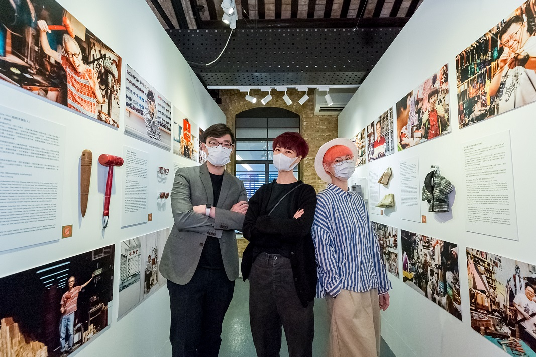 Design Spectrum of Hong Kong Design Centre Presents Brand New Youth Exhibition A Tribute to Our Future Selves