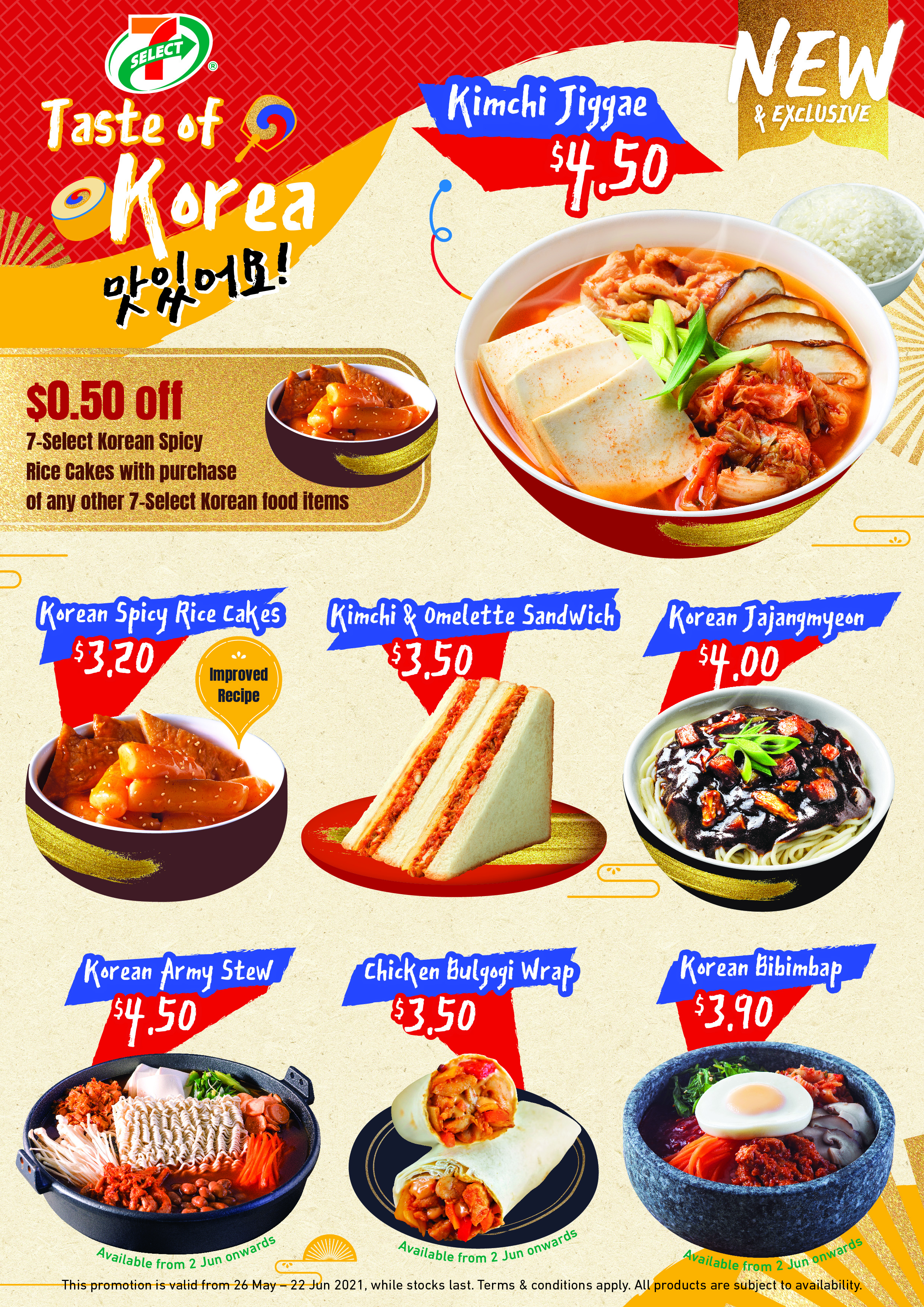Embark on a gastronomic journey to Korea at 7-Eleven with an all-new Korean menu from 7-SELECT