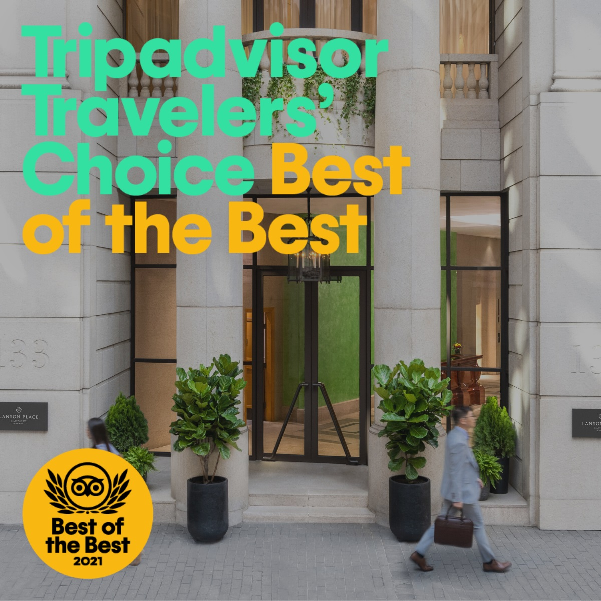 High Five for Lanson Place in the 2021 Tripadvisor Travellers Choice Award