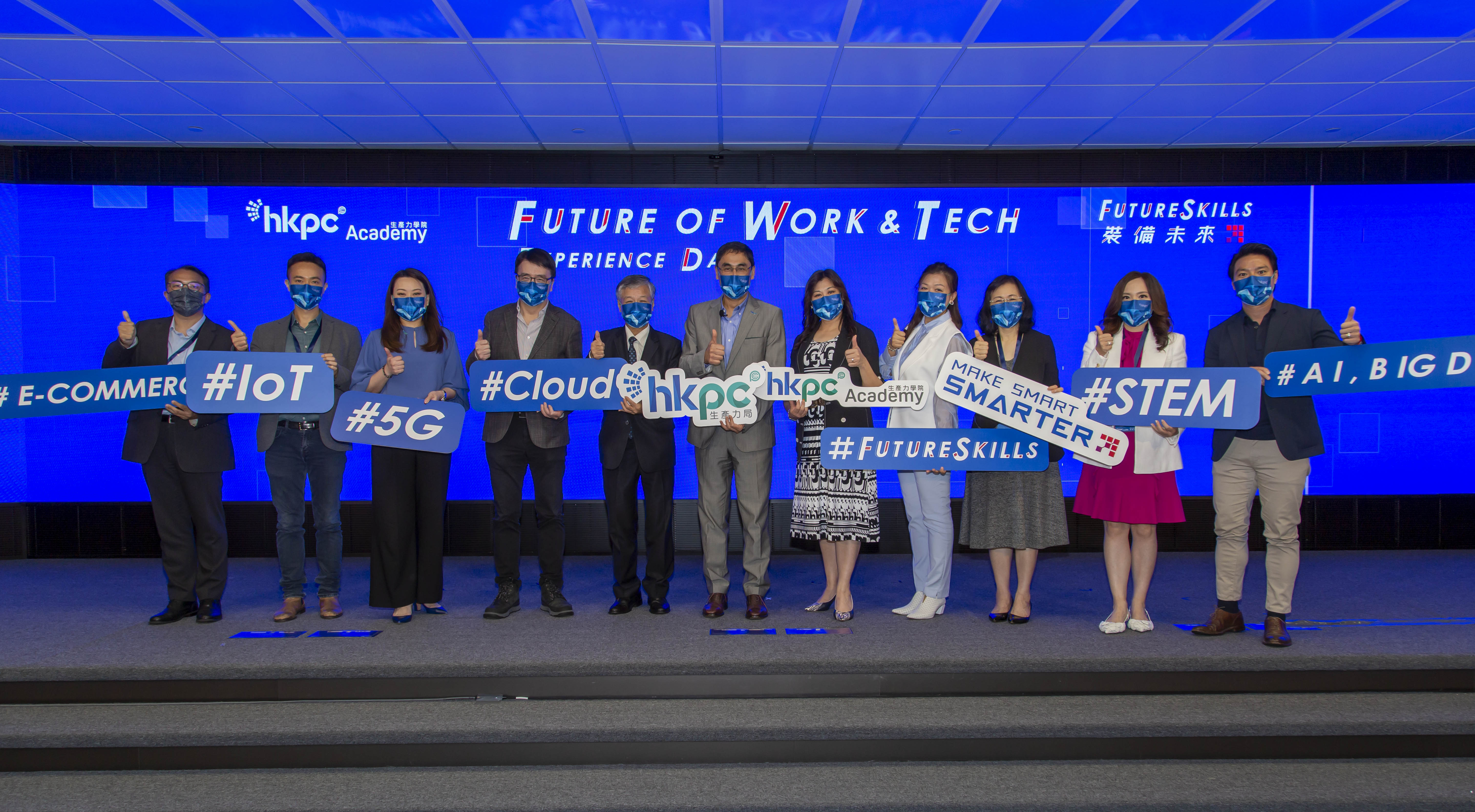 HKPC Launches Future of Work  Tech Experience Day