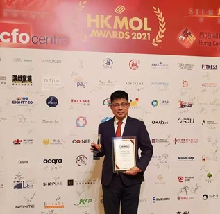 Accel Group Subsidiary Wins Most Reliable Leaders of Electrical and Mechanical Engineering Services Provider 2021 Award