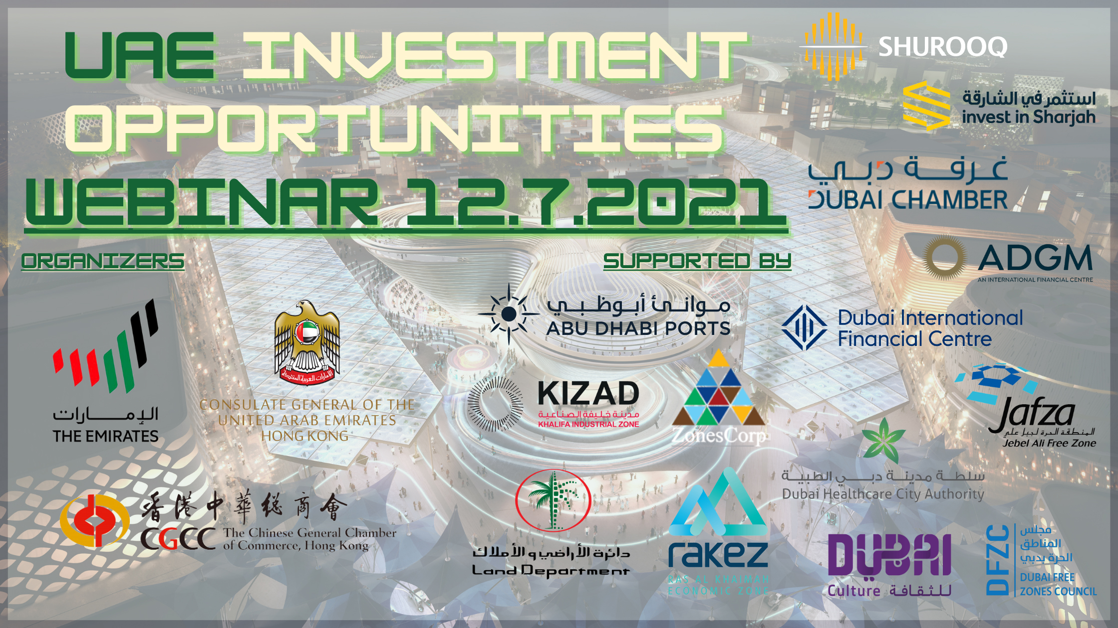 A Pre-Dubai Expo Event to Familiarize Hong Kong and Mainland Business Communities to Tap into the Booming Markets in the UAE