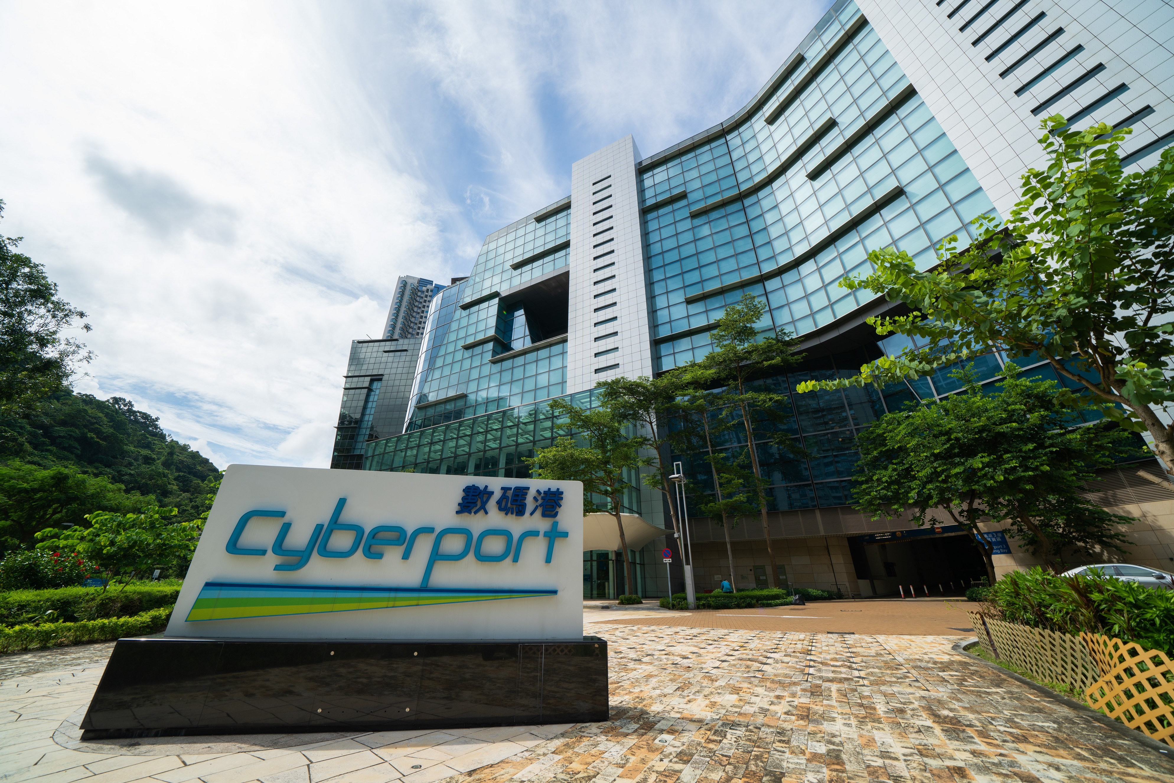 Cyberport Community Dedicated to Developing 5G Solutions to Enhance Lifestyle Experience and Business Applications
