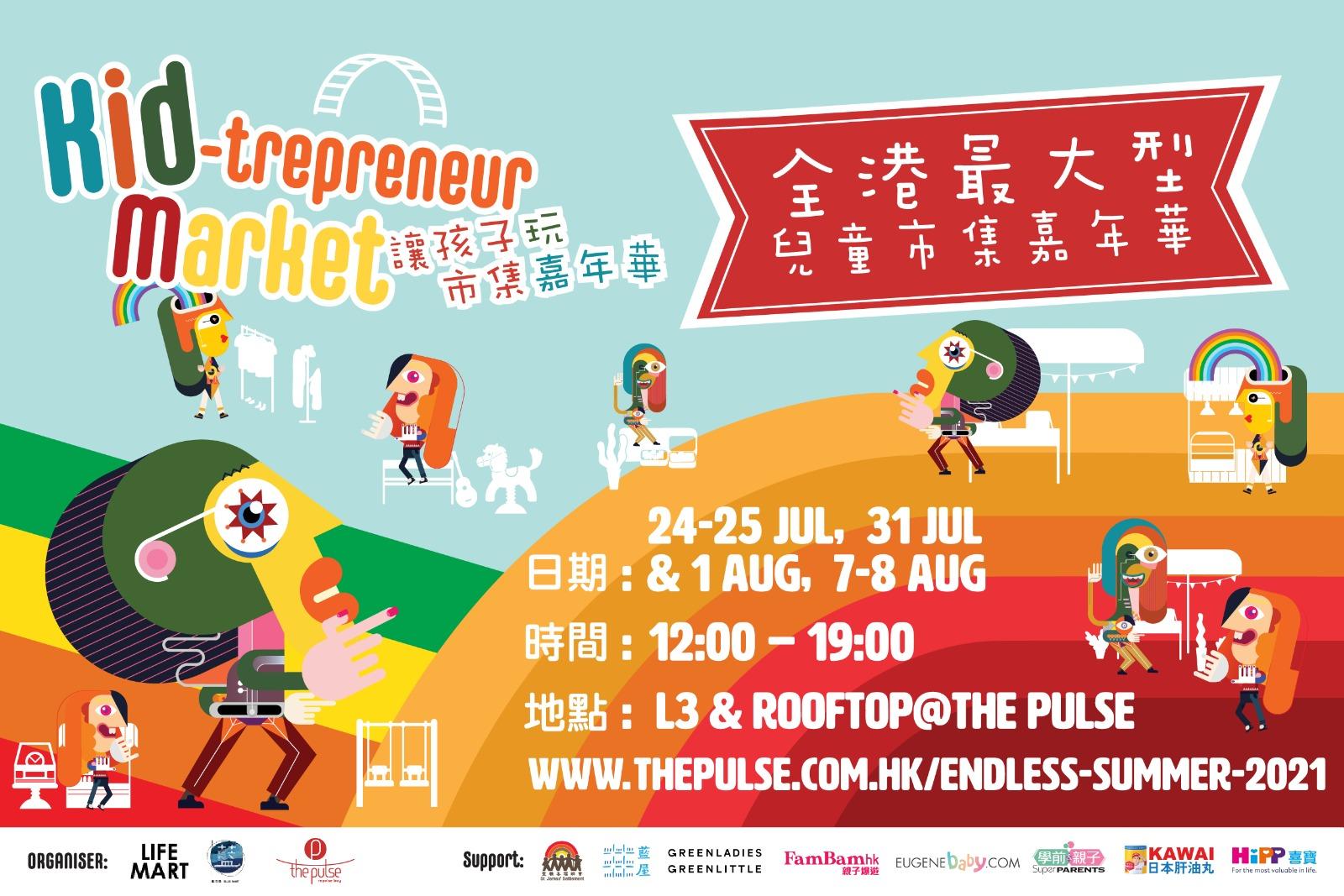 Hong Kongs biggest summer carnival – Kid-trepreneur market opening soon