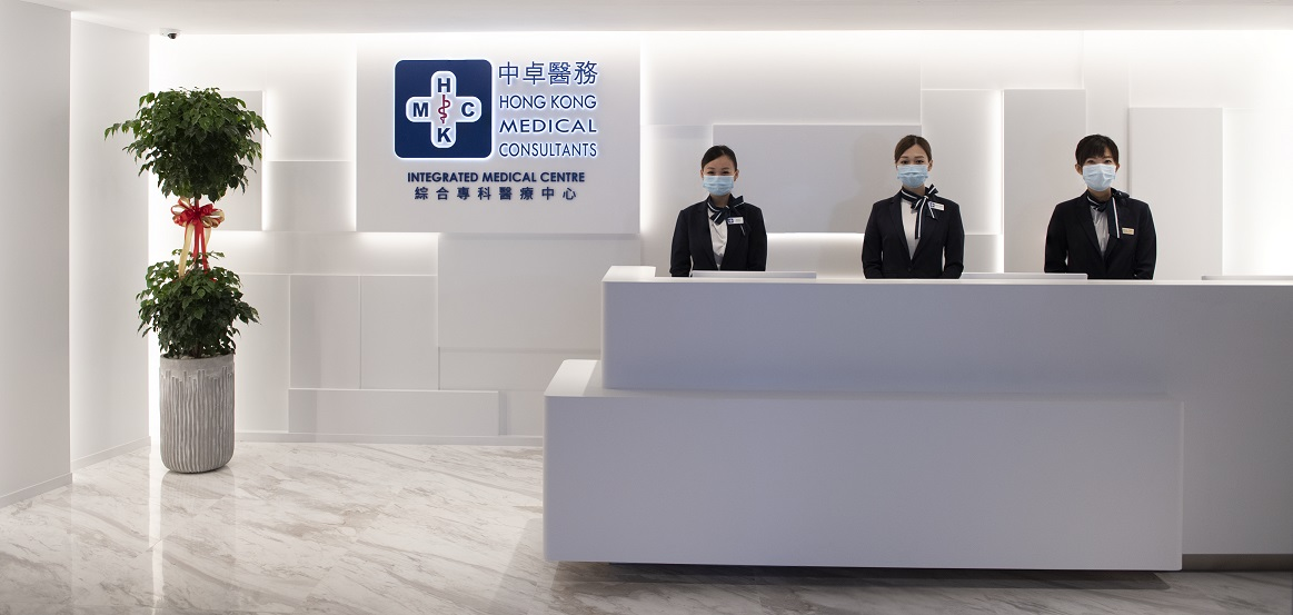 Hong Kong Medical Consultants (HKMC) Opens the HKMC Integrated Medical Centre in Central