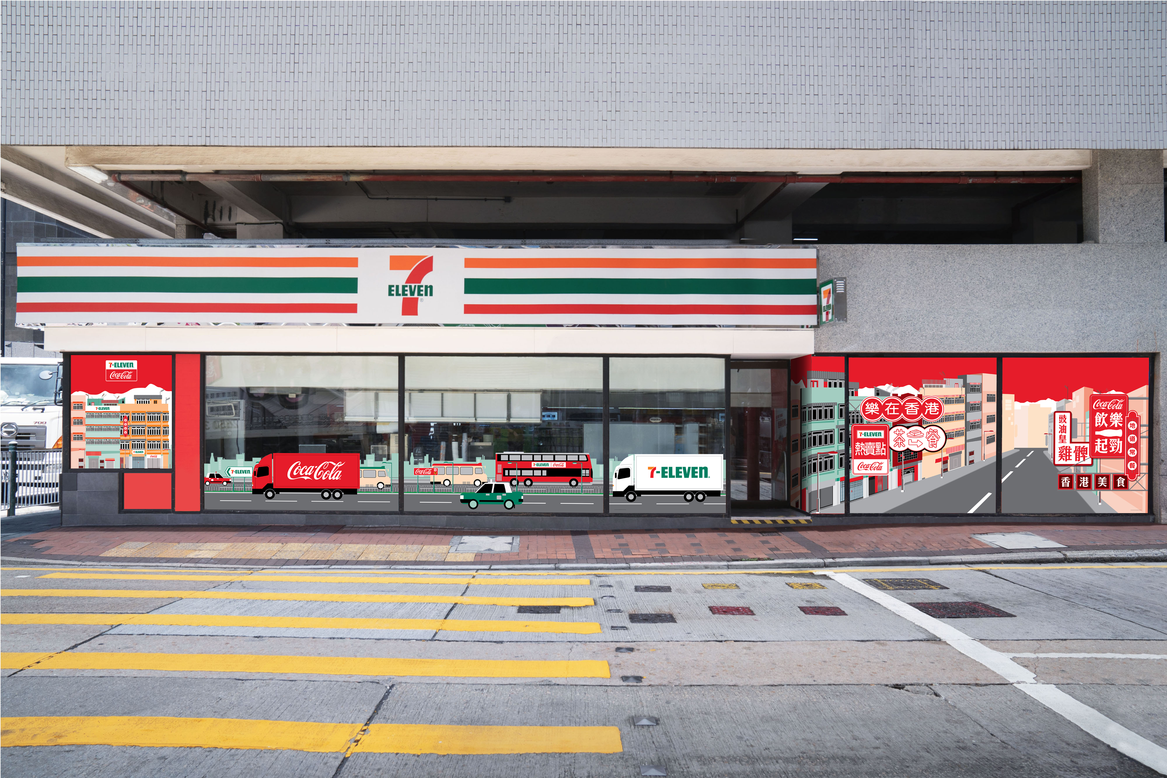 7-Eleven x Coca-Cola Crossover Themed Store unveils all-new Hong Kong-inspired look