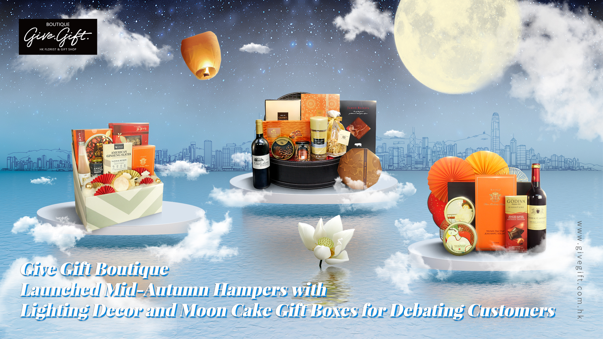 Give Gift Boutique Launched Mid-Autumn Hampers with Lighting Decor and Moon Cake Gift Boxes for Debating Customers