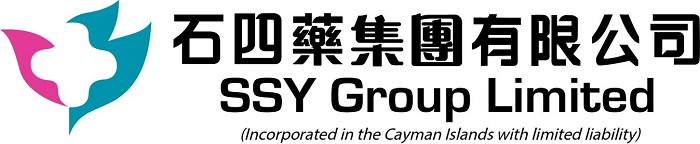 SSY Group Limited announces 2021 interim results