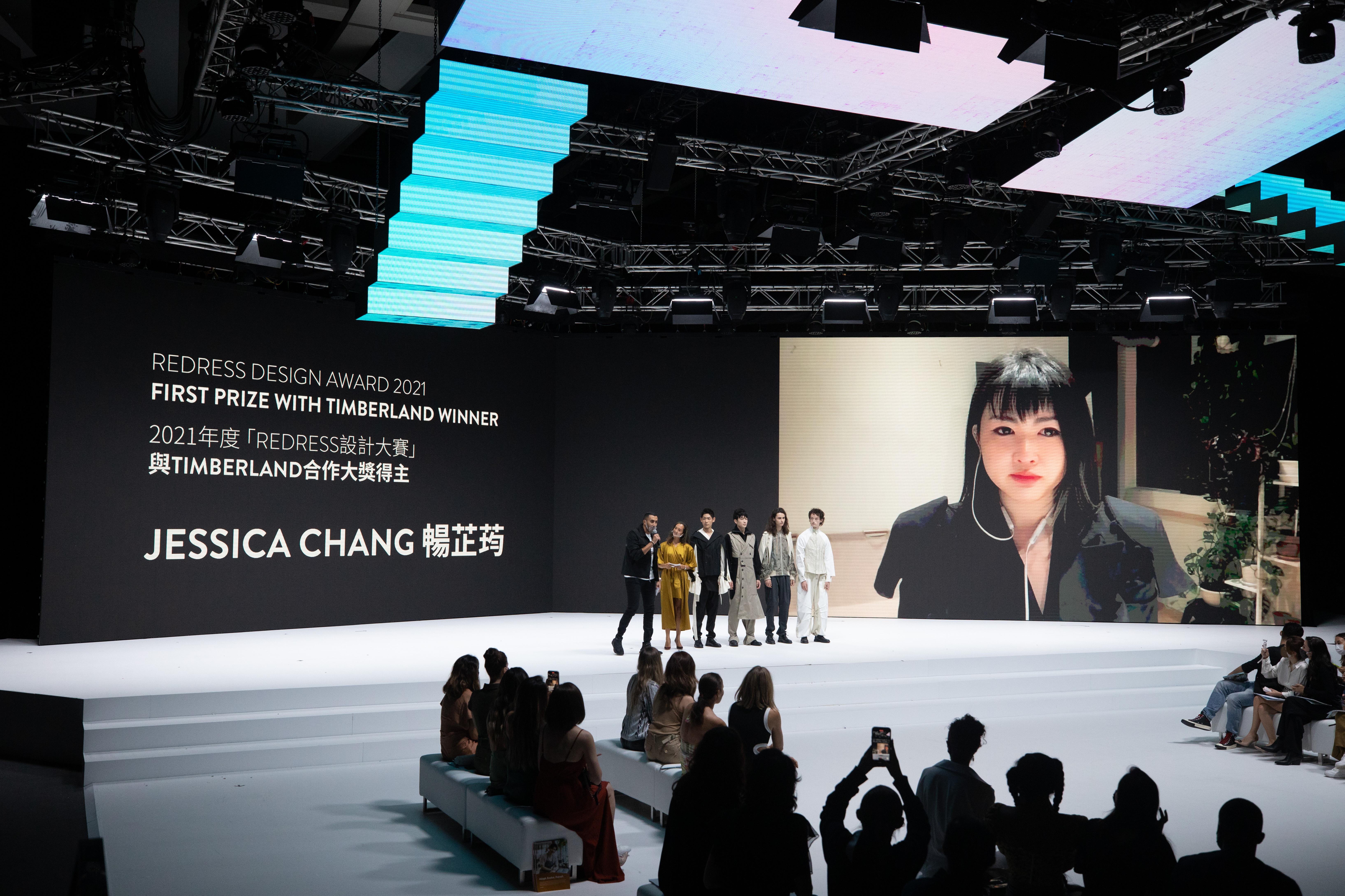 Redress Design Award 2021 Winners Announced