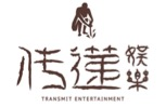 Transmit Entertainment Limited