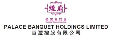 Palace Banquet Holdings Limited