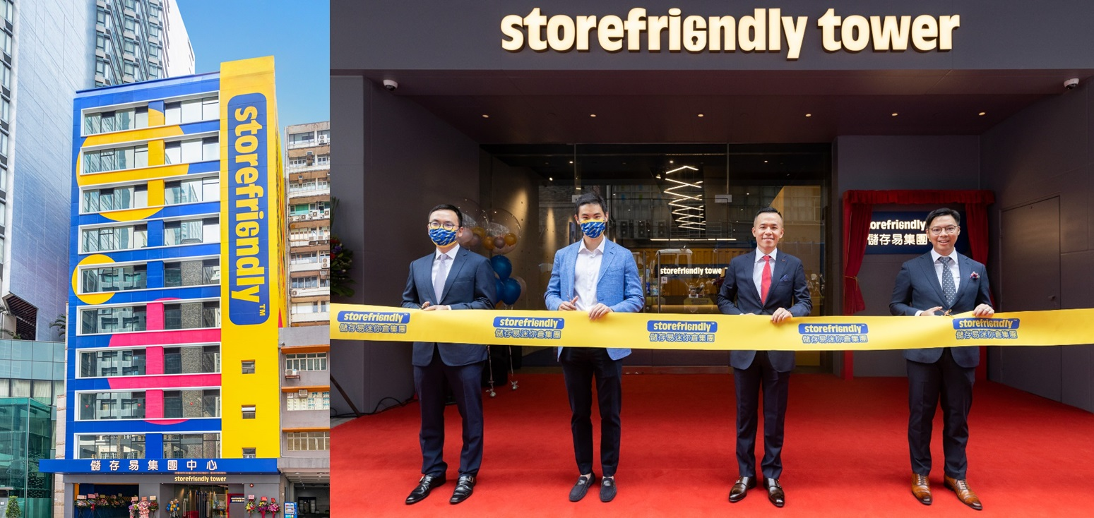 Storefriendly Announces Grand Opening of Storefriendly Tower (Kwun Tong) First Self-Owned Self Storage Building in Hong Kong