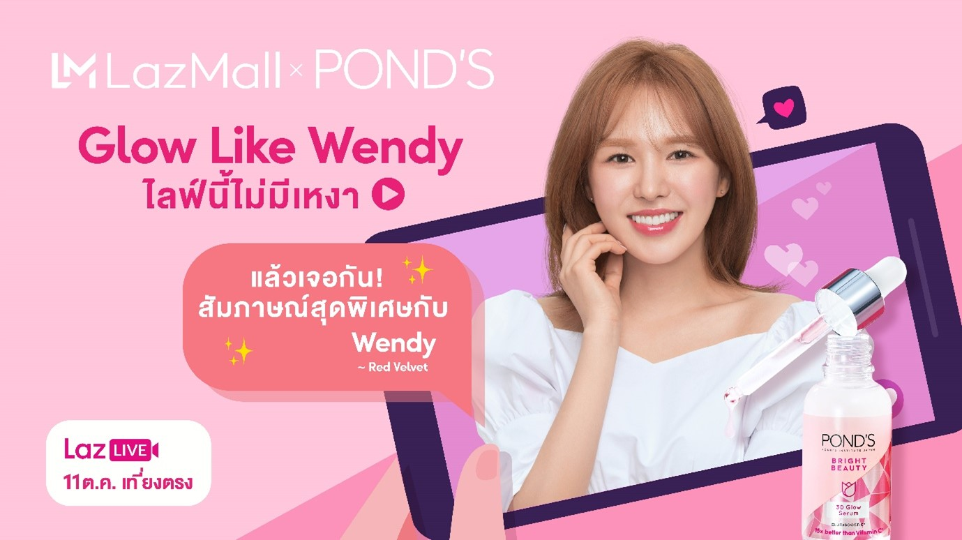 Its Time to Glow like Wendy This October with PONDs Brand Day on Lazada