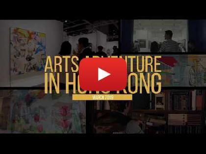 香港3月:藝術文化愛好者朝聖熱點