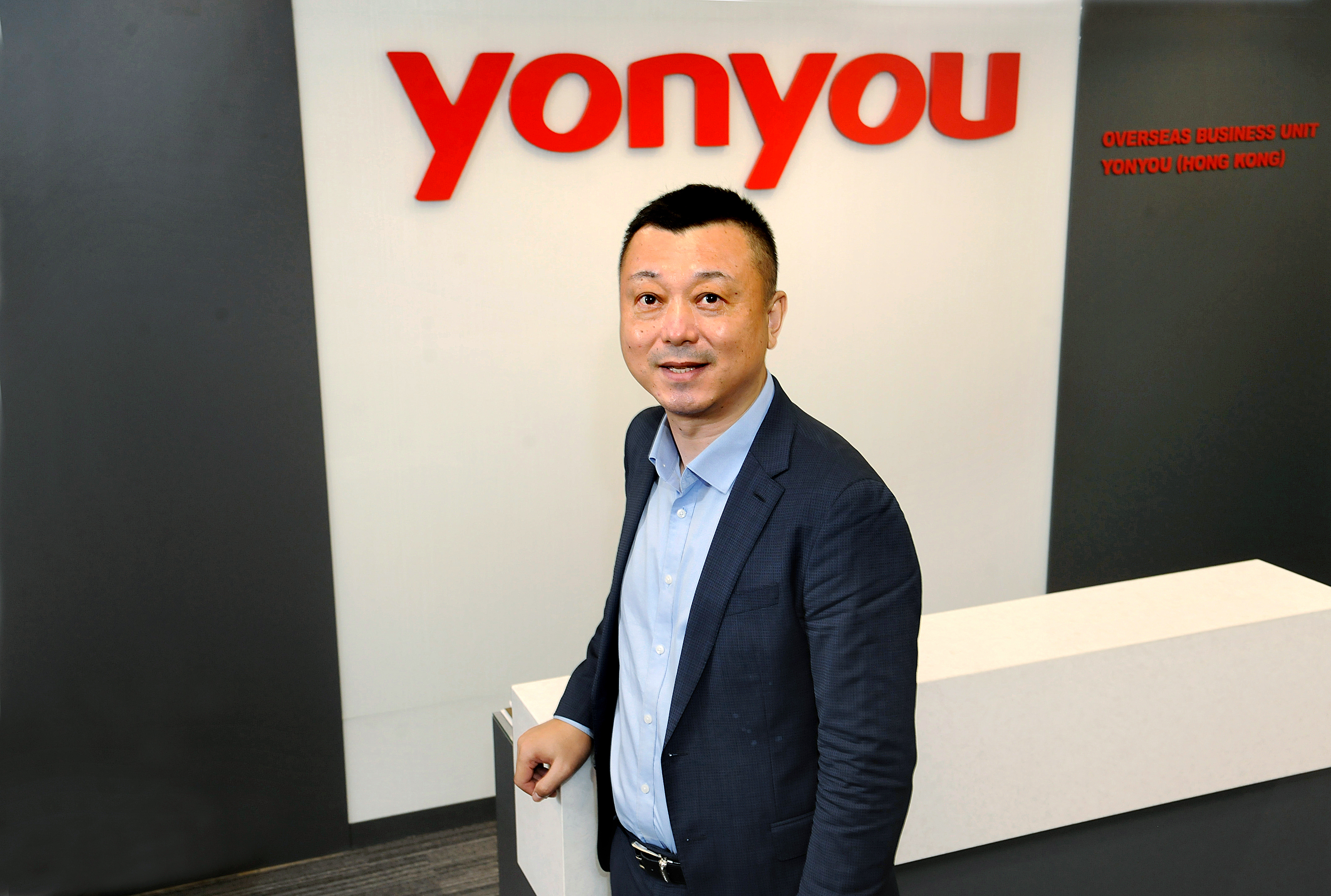 Yonyou Launches TMS Cloud in Hong Kong Empowering Multinational Enterprises on Global Treasury Management