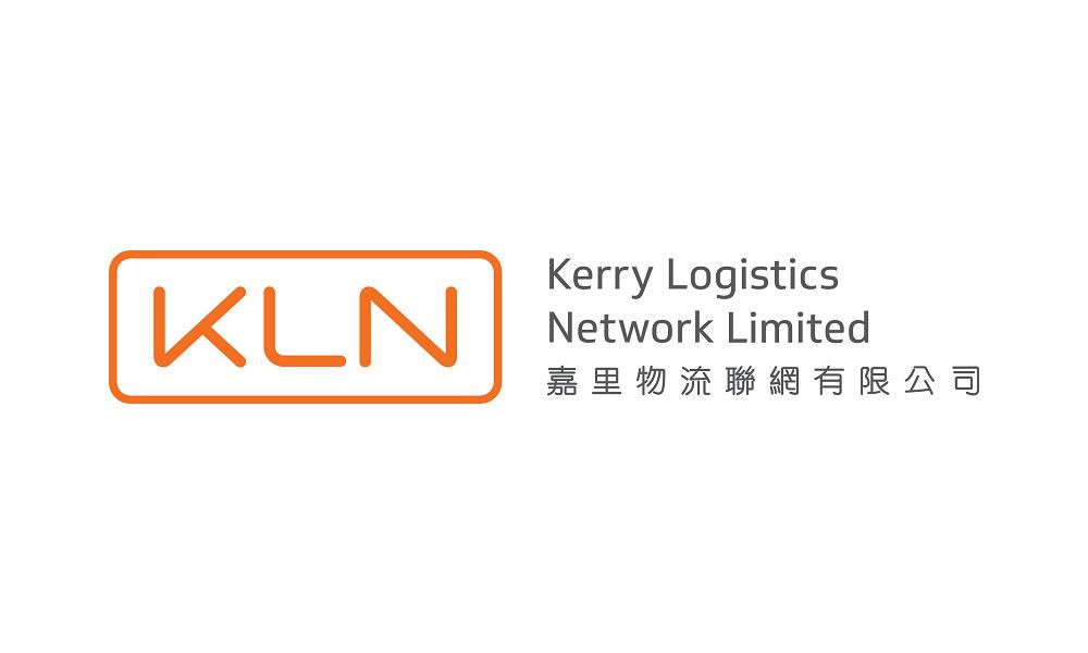 Kerry Logistics Network được nhận Giải thưởng Lớn về chất lượng năm 2021 của Hiệp hội Quản lý Hồng Kông