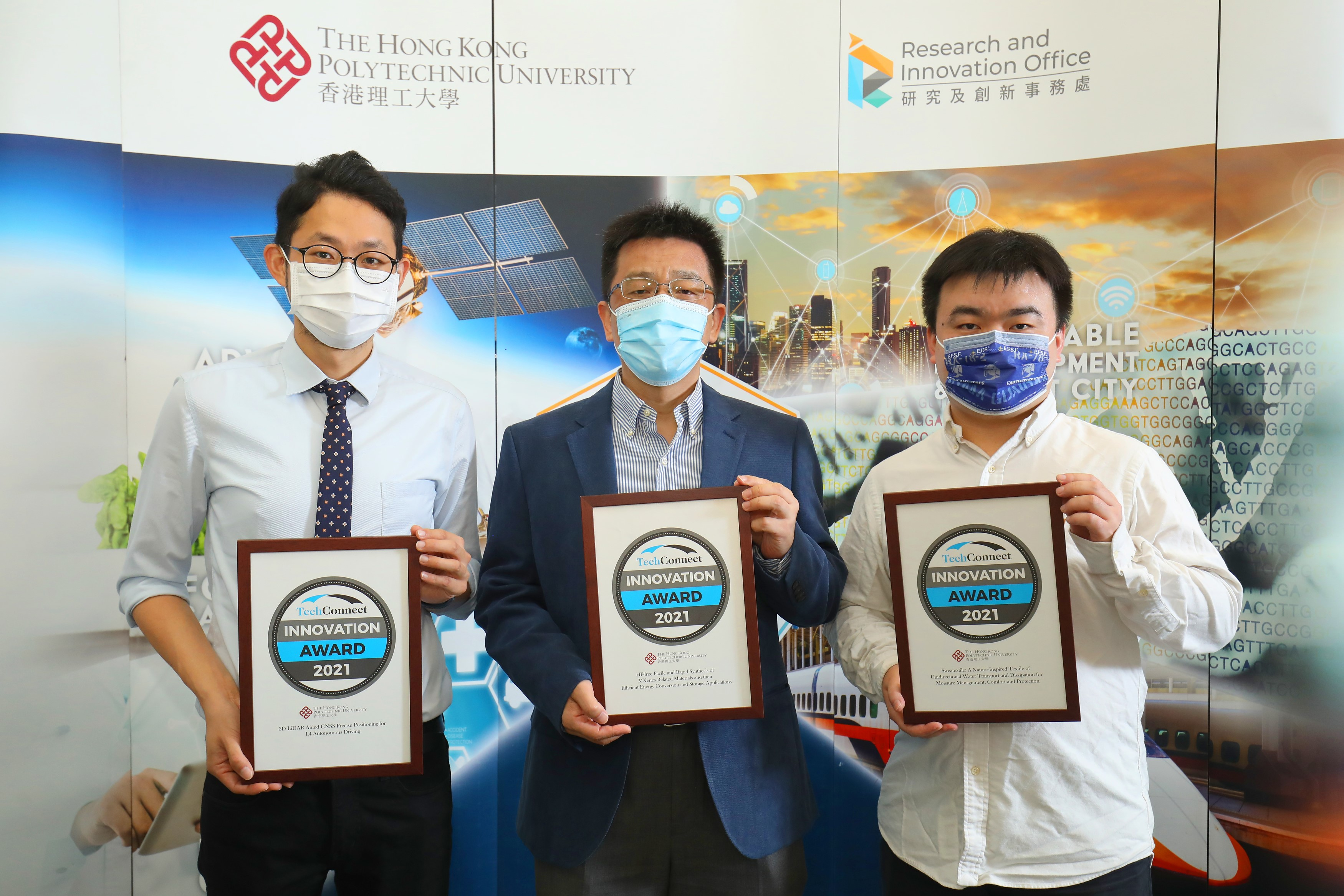 PolyU Innovations in Advanced Textiles New Materials Synthesis and Centimetre-precision Positioning win TechConnect Awards