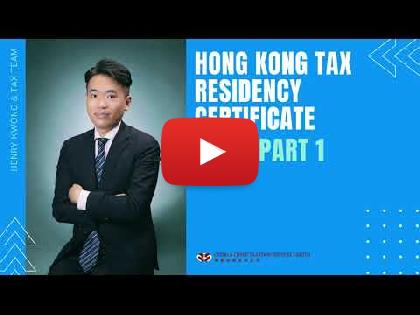 Cheng  Cheng Taxation Reveals How Hong Kong Can Help Avoid Double Taxation in Cross-Border Business