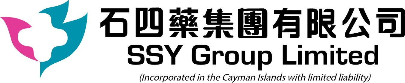 SSY Group Limited