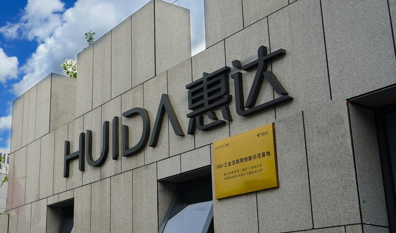 Huida Digitizes Operations with Infor LN for Business Efficiency
