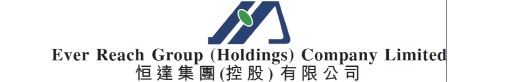 Ever Reach Group (Holdings) Company Limited